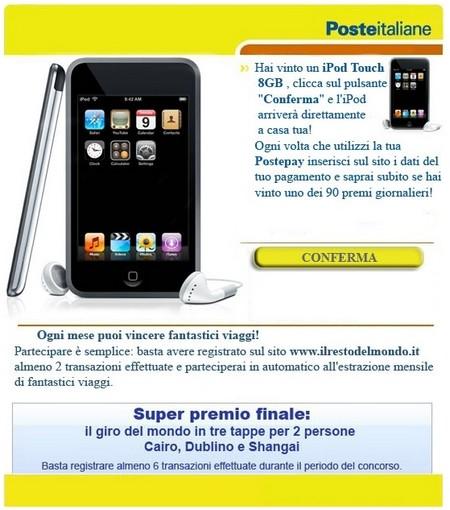 Phishing-Poste-Finto-Premio-Ipod